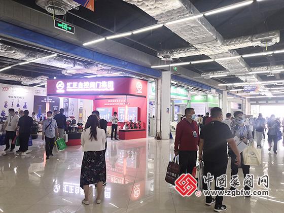 汇正自控阀门集团有限公司参加2021第五届中国(淄博)化工科技博览会