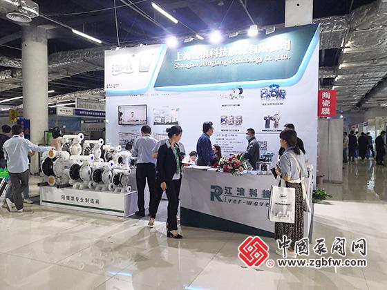 上海江浪科技股份有限公司参加2021第五届中国(淄博)化工科技博览会
