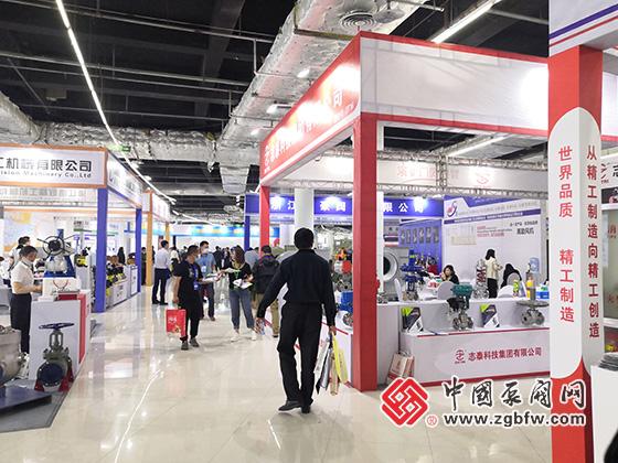 2021第五届中国(淄博)化工科技博览会