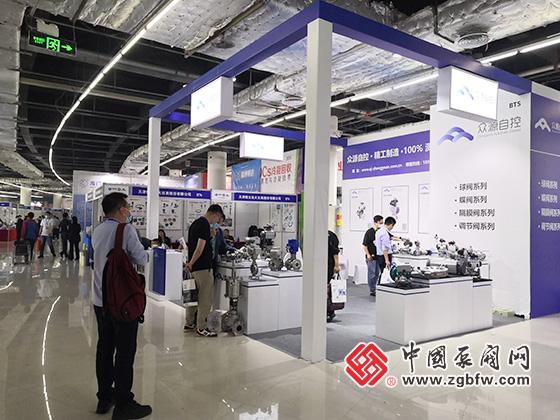 众源自控阀门有限公司参加2021第五届中国(淄博)化工科技博览会