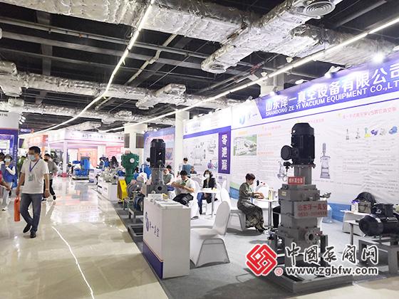 山东泽一真空设备有限公司参加2021第五届中国(淄博)化工科技博览会