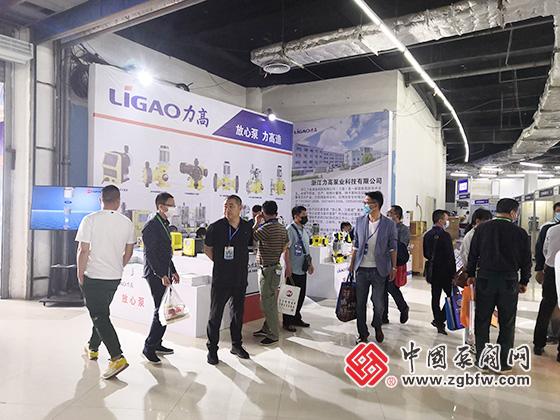 浙江力高泵业科技有限公司参加2021第五届中国(淄博)化工科技博览会