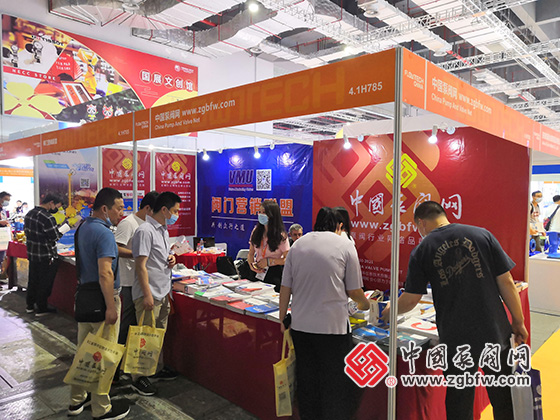 中国泵阀网应邀参加上海国际泵管阀展览会