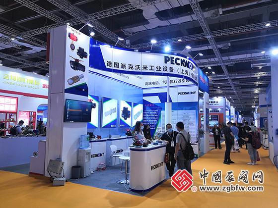 德国派克沃米工业设备(上海)有限公司参加上海国际泵管阀展览会