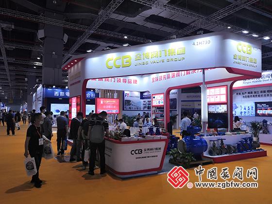 金博阀门集团有限公司参加上海国际泵管阀展览会