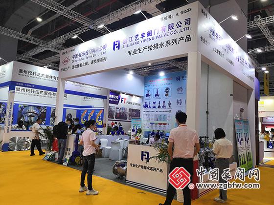 巨华阀门有限公司参加上海国际泵管阀展览会
