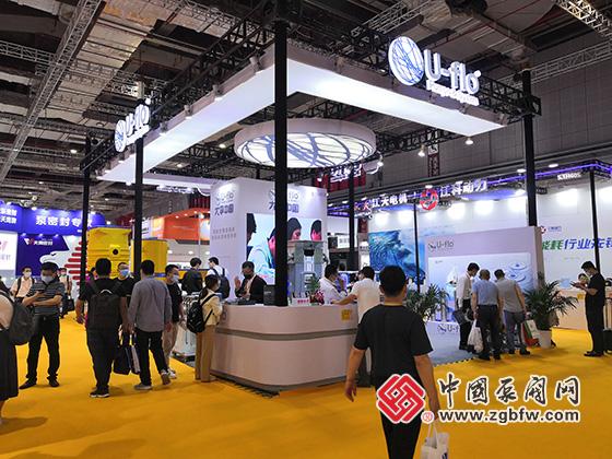 尤浮参加上海国际泵管阀展览会