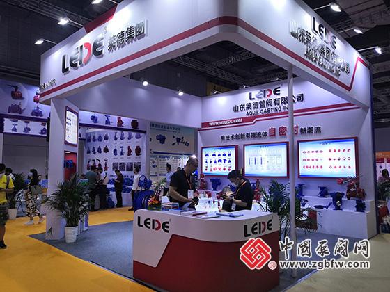 山东莱德管阀有限公司参加上海国际泵管阀展览会