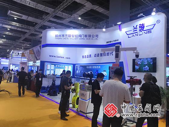 扬州市兰陵智控阀门有限公司参加上海国际泵管阀展览会