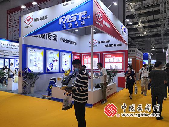 加耐特阀杆有限公司参加上海国际泵管阀展览会