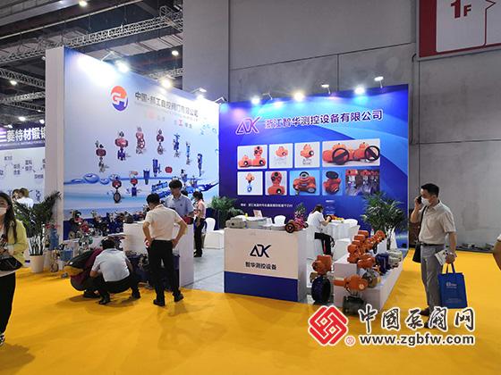浙江智华测控有限公司参加上海国际泵管阀展览会