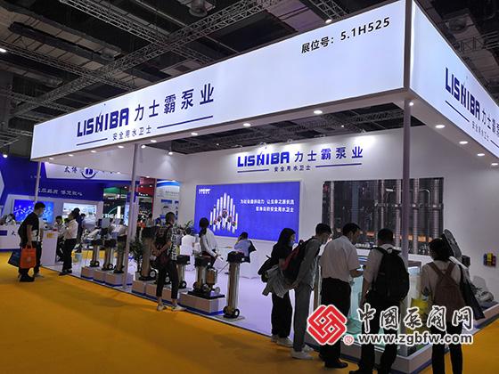 力士霸泵业参加上海国际泵管阀展览会