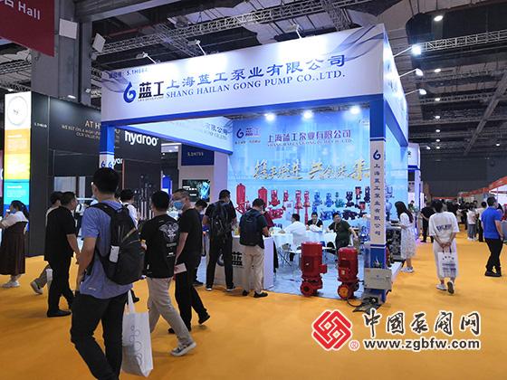 上海蓝工泵业有限公司参加上海国际泵管阀展览会