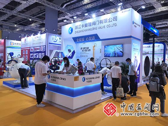 浙江卡麦隆阀门有限公司参加上海国际泵管阀展览会