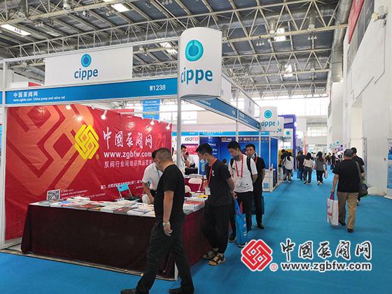 中国泵阀网应邀参加2021cippe中国石油石化技术装备展览会