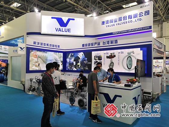 捷流阀业股份有限公司参加2021cippe中国石油石化技术装备展览会