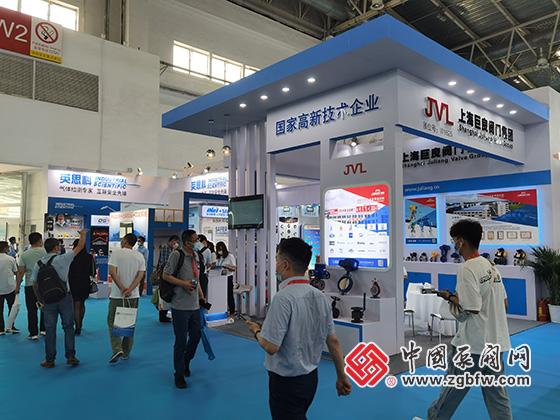 上海巨良阀门集团有限公司参加2021cippe中国石油石化技术装备展览会
