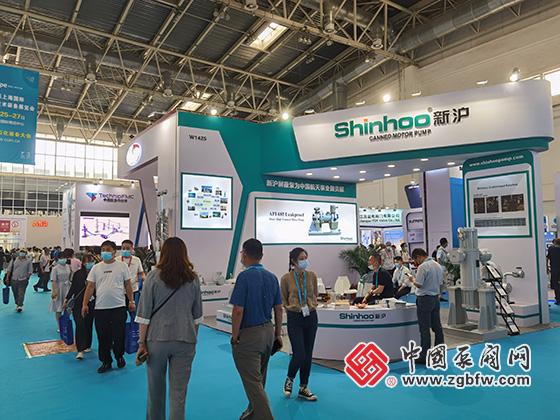 新沪泵业有限公司参加2021cippe中国石油石化技术装备展览会