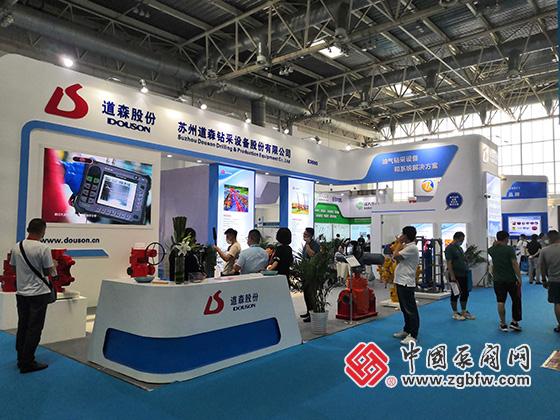 道森股份有限公司参加2021cippe中国石油石化技术装备展览会