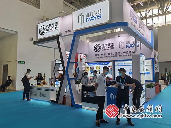 浙江欧菲参加2021cippe中国石油石化技术装备展览会