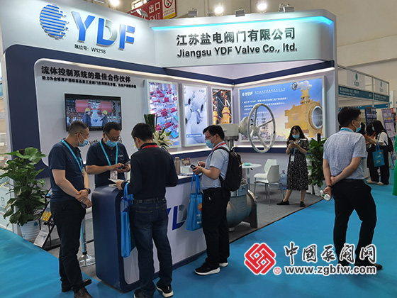 江苏盐电阀门有限公司参加2021cippe中国石油石化技术装备展览会