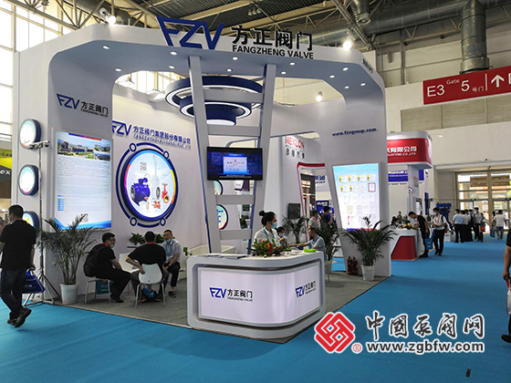方正阀门集团有限公司ABB参加2021cippe中国石油石化技术装备展览会
