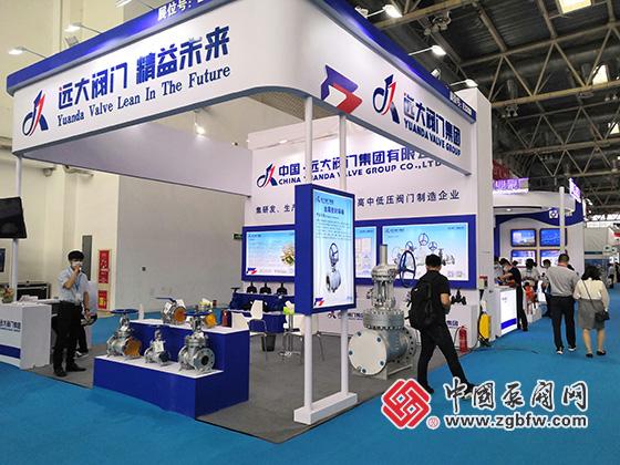 远大阀门集团有限公司ABB参加2021cippe中国石油石化技术装备展览会