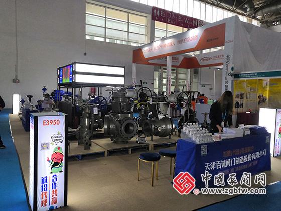 天津百诚阀门制造股份有限公司参加2021cippe中国石油石化技术装备展览会