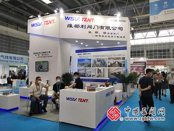 维都利阀门有限公司参加2021cippe中国石油石化技术装备展览会