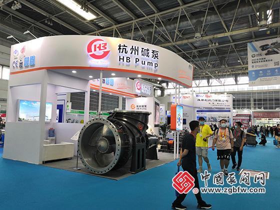 杭州碱泵有限公司参加2021cippe中国石油石化技术装备展览会