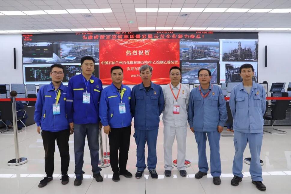 沈鼓集团:兰州石化80万吨乙烯机组一次投料开车成功