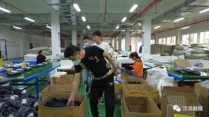 投资3.25亿元 ! 阀门卫浴产业项目即将落户汉滨