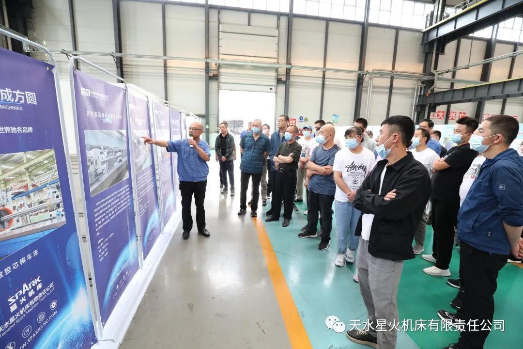 星火机床集团公司与青海重型机床公司开展交流共建活动