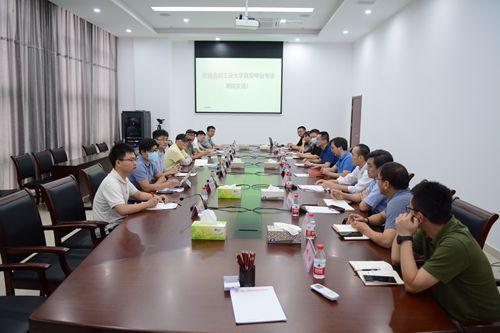 合肥工業大學真空專業專家來合肥通用機械研究院交流