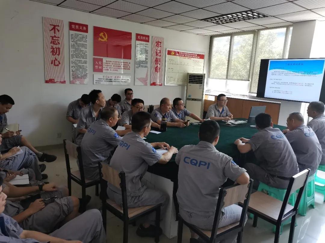 重庆水泵设备管理部组织开展数字化设备维修专题培训