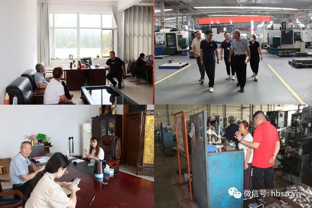 """河北省轴研院精准服务""""专精特新""""小微企业"""