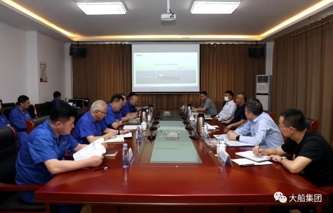 中国船舶大船集团专职外部董监事到渤船重工和山船重工调研