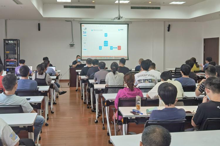 浙江省计量院开展业务系统培训推进数字化改革