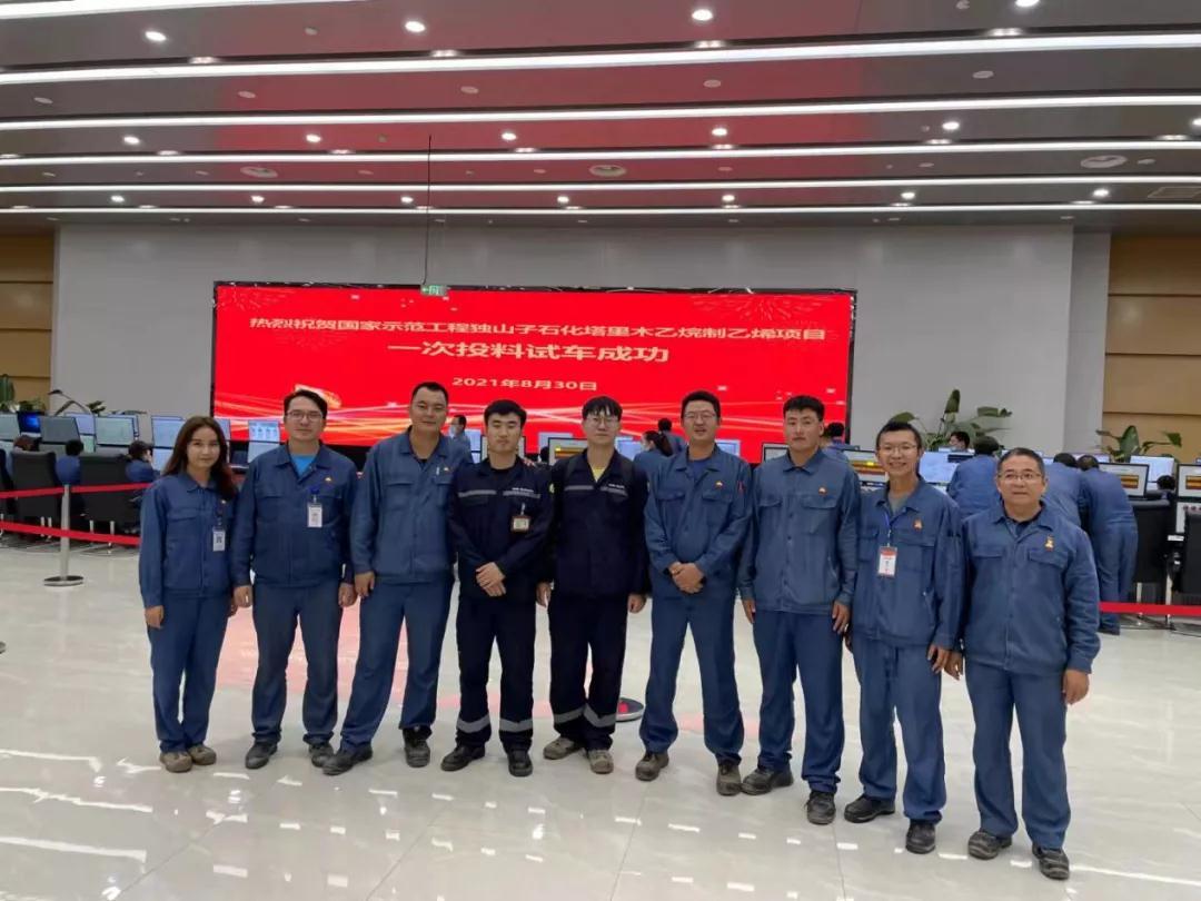 中控技术助力国家示范工程塔里木60万吨/年乙烷制乙烯项目开车成功