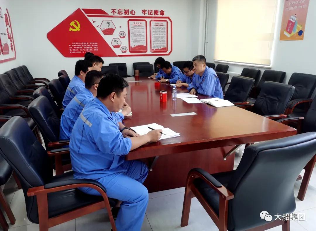 """中国船舶大船集团扎实开展""""质量月""""活动"""