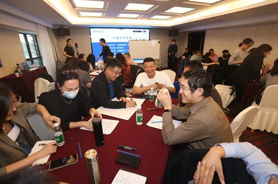 兰格集团举行组织管理能力提升专项培训