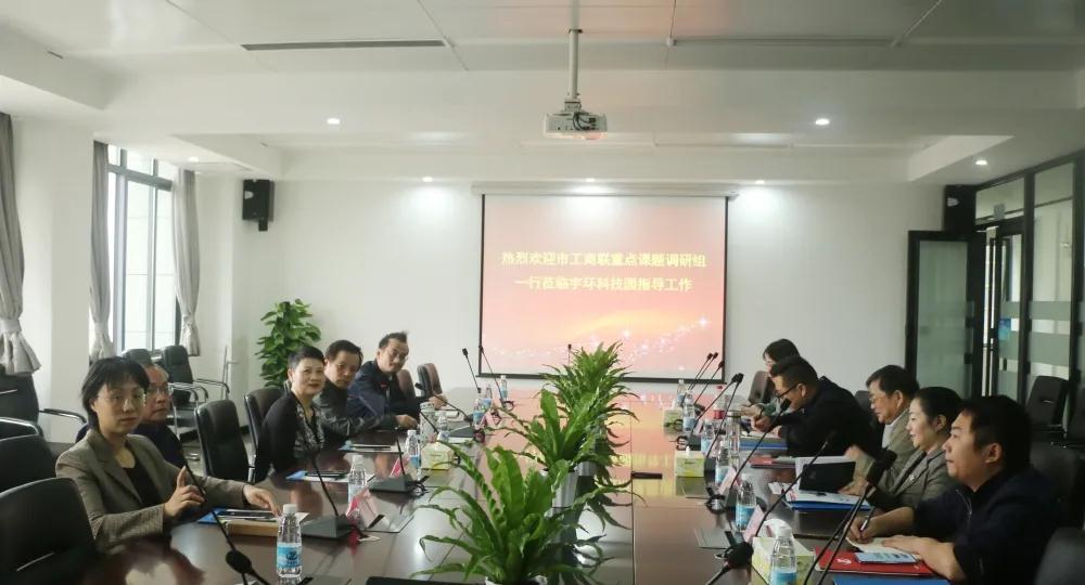 湖南省政协常委、经科委主任吴金明一行调研宇环集团