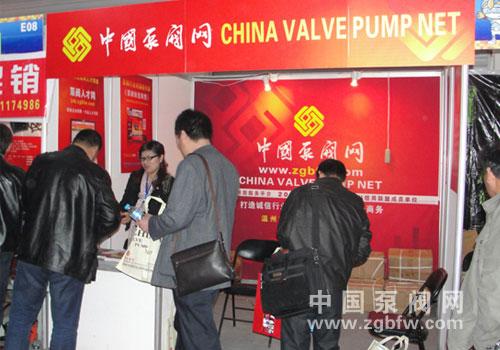 中国泵阀网参加Cspve2010 中国江苏(滨海)泵阀展览会