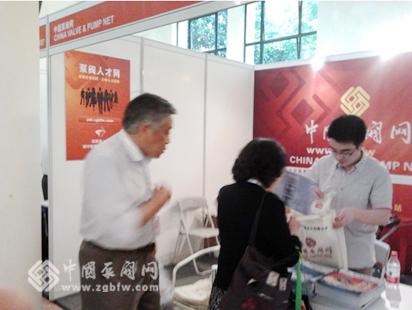 中国泵阀网参加2011AQUATECH CHINA上海国际水展