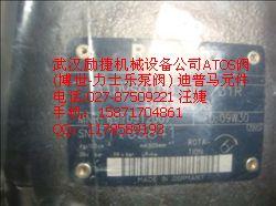 目前现货柱塞泵:A10VS071DFR/31R-PPA12N00