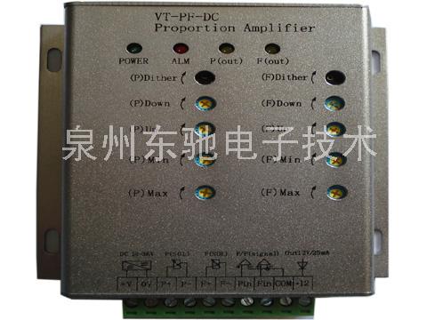电磁阀控制器VT-PF-DC