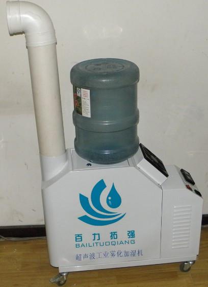 超声波纯水加湿器、食品行业加湿器、工业加湿器