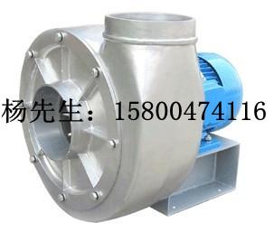 HBJS高压铝合金离心风机纸箱风机