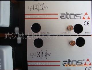电磁阀DHI-0714-X 24DC,0811402452