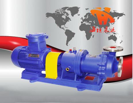 CQB-G型高温磁力驱动泵
